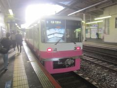 07:40 京成千葉駅に到着 京成千葉線は各駅停車のみですが、津田沼から千葉まで凡そ20分と意外と早かった~