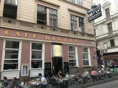 お昼ごはんは、行ってみたかったCafe Diglasへ。