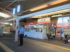 9月18日。 新山口駅を8時52分に出発した特急スーパーおき2号米子行きの乗車記の続きです。 駅員さんの見送りを受けながら途中の益田駅を10時31分に出発しました。