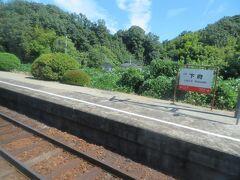 下府(しもこう)駅。通過。 知らないと読めないですね。