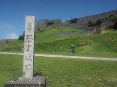 さらに南に行くと与勝半島の付け根に立つ勝連城跡に出る。60~100mの丘陵上に立ち、高さが段違いになった4つの郭から構成されいる。