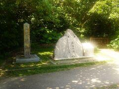 さらに南下すると知念半島の先端部の高台にある斎場御嶽に到着する。琉球第一の霊地で、琉球の始祖アマミキヨが造った琉球七御嶽の一つ。