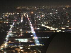 高雄の市街地を見ながら着陸へ 右手には高雄85ビルが…