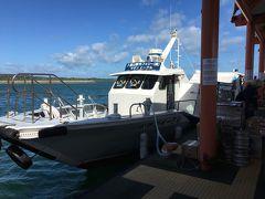 西表島大原港行き14:40発のフェリーに乗り、15:30頃到着しました! 西表島へは安栄観光と八重山観光フェリーが運航していて、どちらの乗船券でも乗れるようです。