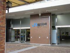 JR志賀駅から堅田駅は電車12分  堅田駅から琵琶湖マリオットのシャトルバスの時間が合わず、タクシーでホテルへ。