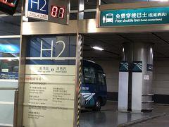 バス乗り場は簡単です。 改札を降りてすぐ目の前なので迷うこともありません。   今日宿泊ホテルにはH2乗り場から向かいます。