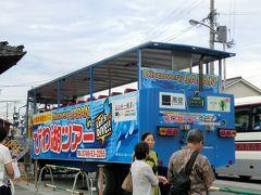 水陸両用のびわ湖ツアーのバス