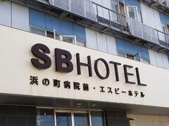 今夜のお宿は 「浜の町病院前 SB HOTEL」さんです この日は本当に暑くて 駅からホテルまで15分ほど歩いたら 汗だくになりました (+_+)  とりあえず荷物を預かって頂いて 町に出かけます~♪
