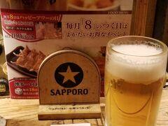 無事お買い物を済ませてランチでも^^ と来たのは何故か居酒屋です(~_~;)  博多駅まで出てなにか美味しいものを と思ったら 以前新幹線で大阪に帰る前に利用した こちらの「よかたいマイング店」さんを発見して うれしくなってご入店^^  実は2回目の博多の時に こちらのお店を探したのですが 何を間違えたか地下を探しまくって 見つけられなかったんです 本当は1階だったんですよね~