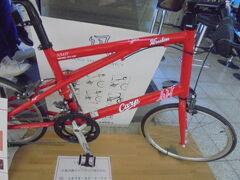 CARP自転車販売していました。