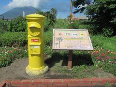 もう1つここが人気なのは「幸せの黄色いポスト」があることです。 現役ポストです。ちょうど集配に郵便局員の方が来ていました。
