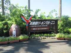駐車場では「笑点」の音楽「ぱっぱらぱらぱらぱっぱ」がずっとかかっていて、司会の春風亭昇太さんがパーキングガーデンのイベントの宣伝をしていました。