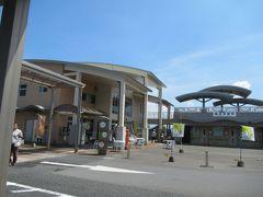 道の駅いぶすき彩花菜館 鹿児島市内へ戻る前にトイレ休憩に寄りました。