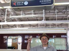 神戸三宮駅 (阪急 阪神)