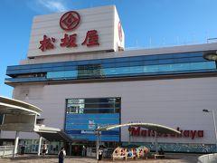 松坂屋 (高槻店)