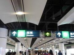 【深センへ】 中国本土の深センに向かう。国境ではスマホの中身を検閲されるという噂もあり、警戒していたが、特に何もなく通過。 国境付近のスタジアムには中国の武装警察が集結しているらしいが、残念ながらどこかわからず。 結局、特に面白いものはなく、急速に発展している街を観光し香港に戻る。