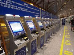 北京首都空港に到着。 早速入国となるが、事前に指紋認証をしておくように案内される。 日本語があるのでわかりやすいが、何となくやりにくい。 入国審査も比較的スムーズに通過。