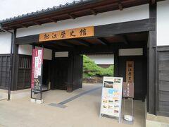 ここが松江歴史館。
