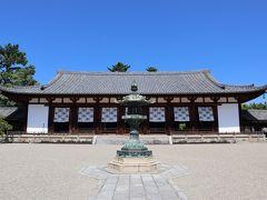 大講堂(平安時代・国宝)  法隆寺最大の建物、堂内に安置されている薬師三尊像は平安時代作の国宝。