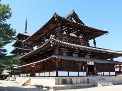 金堂(飛鳥時代・国宝) 世界最古の木造建築で、軒の出の深い安定した姿が美しい。 釈迦三尊像(飛鳥時代・国宝)などが安置されています。