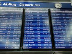 無事にハーブティーをゲットした後は、デュッセルドルフ空港に向かいました