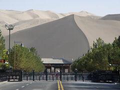 期待が高まる光景。 写真で見ていた砂山とは全くスケールが違っていた。 こんなに大きいのか!