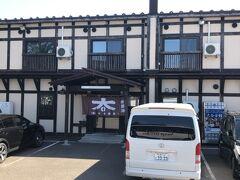 寿都町に到着です。お昼時間なのでランチにダイマル大谷会館で食事です