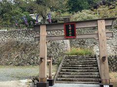 金櫻神社から少し下ったとことにある夫婦木神社。 縁結びや子宝の神社です。