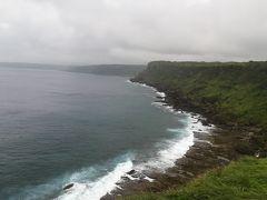 犬田布岬。  天気が良ければなぁ… 風が強く、吹き飛ばされそうになったので早々に退散。