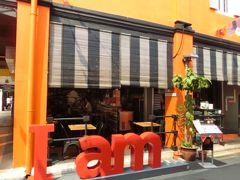I am...というお店。るるぶにも載ってます。レインボーケーキが有名みたいです。   ここで、マルゲリータピザとパスタ、名物レインボーケーキをオーダー。