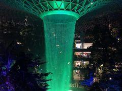 チャンギ国際空港の端の方にある人工滝。よくこんなもの作ったな~(笑)空港まで観光地です。
