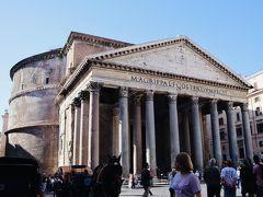 さすがのパンテオン こちらも古代ローマ人の遺構
