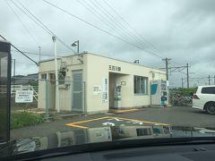 友人夫妻も東京までご一緒に車でとお誘いしましたが、帰りに寄る所があるそうで、ビール園から近い五百川駅までお送りしました。
