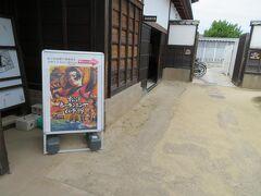 9月18日午後3時過ぎ。 松江歴史館の見学を終えて出口へ向かおうとしたら、「ホーランエンヤ伝承館 すぐ」の看板。 ならば立ち寄らないともったいない。