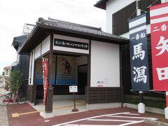 ここに松江ホーランエンヤ伝承館がありました。 大人200円の入場料が必要ですが、松江歴史館の入場券を持っていると無料になります。