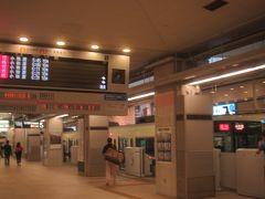 05:45新宿発の小田急線急行小田原行 何とか間に合いました