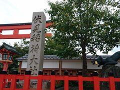 京都の観光名所の中でも特に人気のある伏見稲荷大社は多くの観光客でいっぱい。なので早めにスタートします。今日は京阪伏見稲荷駅を7時50分に出発です。