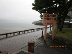 """十和田湖に到着した時は かなりの雨が降ってきました。 ここから5分で""""乙女の像"""""""