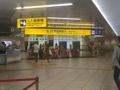 自宅を出て、もうすぐ24日に日付が変わり、 深夜0時になる羽田空港国際線ターミナル駅。 早朝出発のピーチ航空MM859便に乗るために空港内で 一夜を過ごします・・・