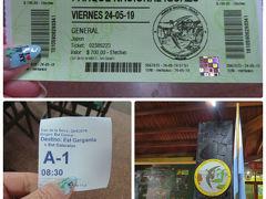 「悪魔ののどぶえ」を見に行きますよ。国立公園内は広いので朝1番の8時30分のトロッコの乗車券。