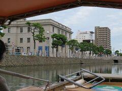 旧日本銀行松江支店の建物を利用したカラコロ工房。 ここも気になっていたのですが、実際に見てみたらあとで行ってみたくなりました。