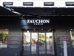 名店FAUCHONがあったり・・