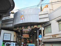 旧長崎街道がアーケード商店街になっています。
