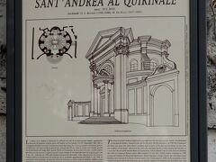 公園に続いてサンタンドレア・アル・クイリナーレ教会の案内板  Chiesa di Sant'Andrea al Quirinale 9-12 15-18