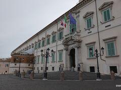 クイリナーレ宮 ローマを一望できるクイリナーレの丘に建つ。イタリア大統領官邸。