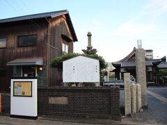 黒崎宿東構口跡