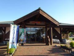十和田市中心部から少し西側にある道の駅「おいらせ」に到着。 奥入瀬や十和田湖の玄関口に位置し観光的色彩の強い道の駅。 駐車場も広いです。