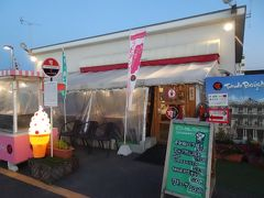 夕食は「司バラ焼き大衆食堂」へ。 ご当地グルメ「十和田バラ焼き」の代表的なお店です。