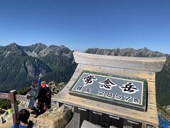 9時5分、常念岳山頂。