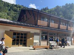 14時13分、横尾山荘到着。 ほんとにほんとに長かった~
